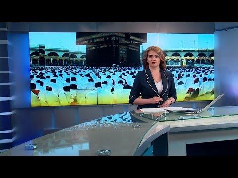#Новости / 28.02.20 / НТС / Вечерний выпуск - 20.30 / #Кыргызстан