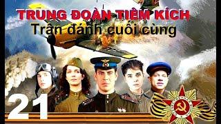 Trung đoàn Tiêm kích. Trận đánh cuối cùng - Tập 21 | Không quân Xô Viết trong Thế chiến II