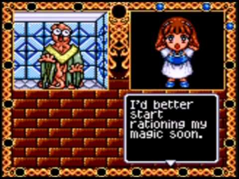 Madou Monogatari (Game Gear) Final Boss + Ending
