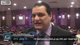 مصر العربية | شعبة السياحة:فرض2000ريال على المعتمر يرفع برامج العمرة40%