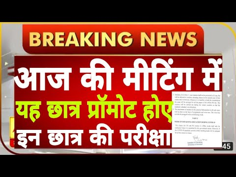 Doctors' Lives In Danger Due To Weak Protective Measures | Master Stroke | ABP News from YouTube · Duration:  7 minutes 30 seconds