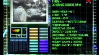 Документальный сериал Оружие ХХ века - Т 80