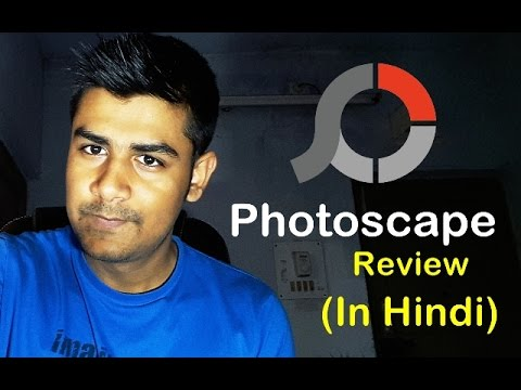 photoscape---easy-photo-editing-software-review-(in-hindi)