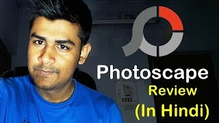 Download Photoscape - Easy photo editing software review (In Hindi) Mp3 and Videos