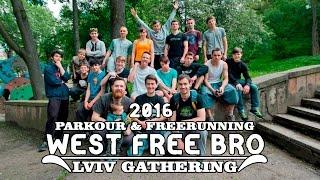 West Free Bro | Lviv jam. 2016(, 2016-05-20T07:21:57.000Z)