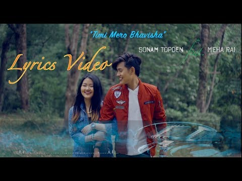 Timi Mero Bhavisha | Lyrics Video With English Subtitles |