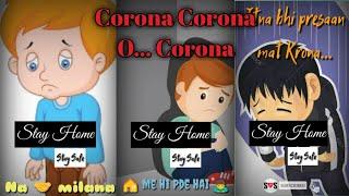 Corona_Whatsapp_Status_2020   Na_hath_milana_whatsapp_status_video👹