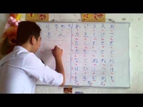 học nhanh bảng chữ cái tiếng nhật hiragana