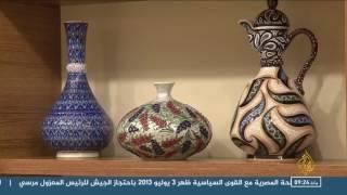 صناعة الخزف بمدينة أفانوس التركية