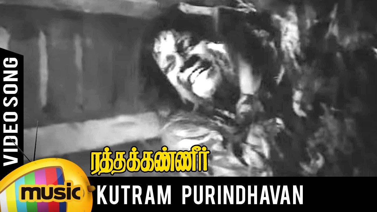 Ratha kanneer 1954 download tamil movie by grosjustdispwest issuu.