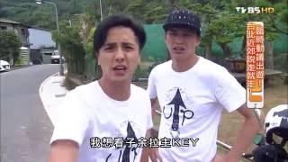 【台北】松竹園  陽明山老字號的野菜餐廳 食尚玩家 20150715