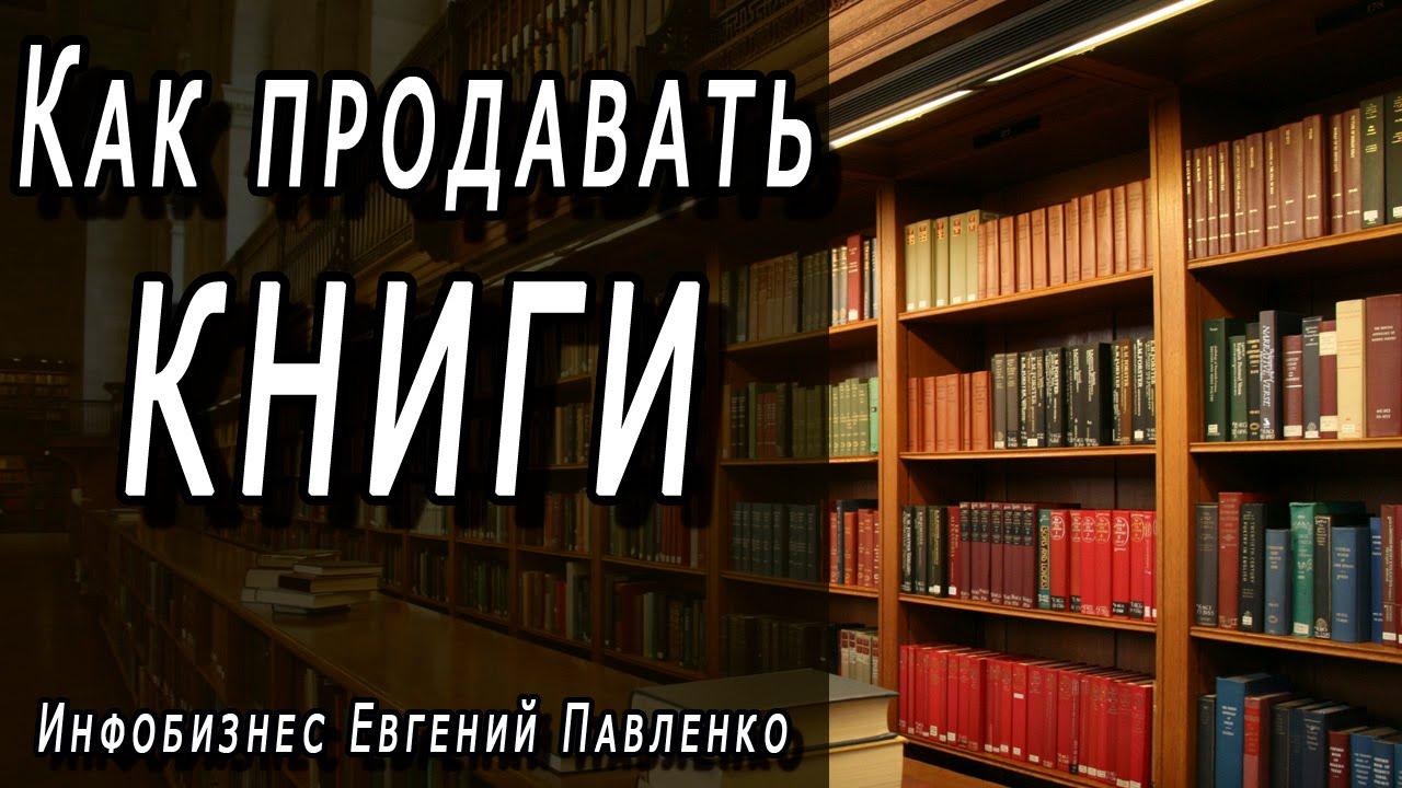 Азбукер, место где продают и покупают хорошие книги. Деловая и учебная литература дешевле, чем где бы то ни было. Прочитал – дай другим.