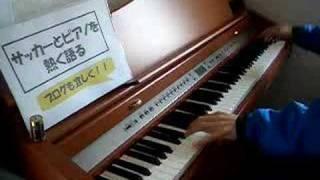 トップランナー出演時の幼稚園ライブ映像より。