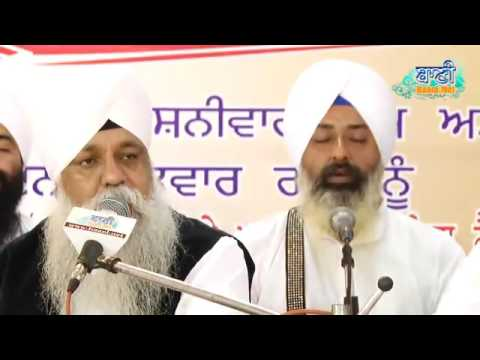 Bhai-Harvinderpal-Singhji-Little-Veerji-At-Jamnapar-On-17-September-2016
