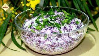 Капустный салат. Салат за 10 минут Сочный салат с красной капустой. Салат из капусты. Моя Dolce vita
