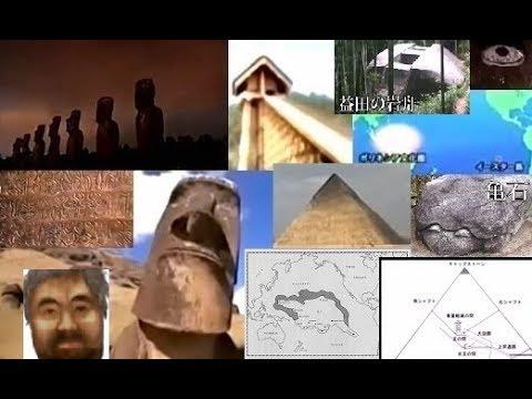 【驚愕】モアイとムー大陸とピラミッド!!~巨石文明の謎~