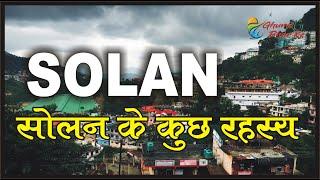 Solan Tourist Places- Best Place in Solan