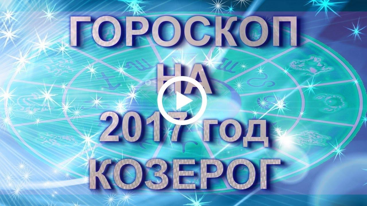 Гороскоп на сентябрь 2018 телец | turupupu. Ru.