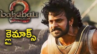 Bahubali 2-The conclusion climax | SS Rajamouli Confused With Baahubali 2 Climax | NH9 News