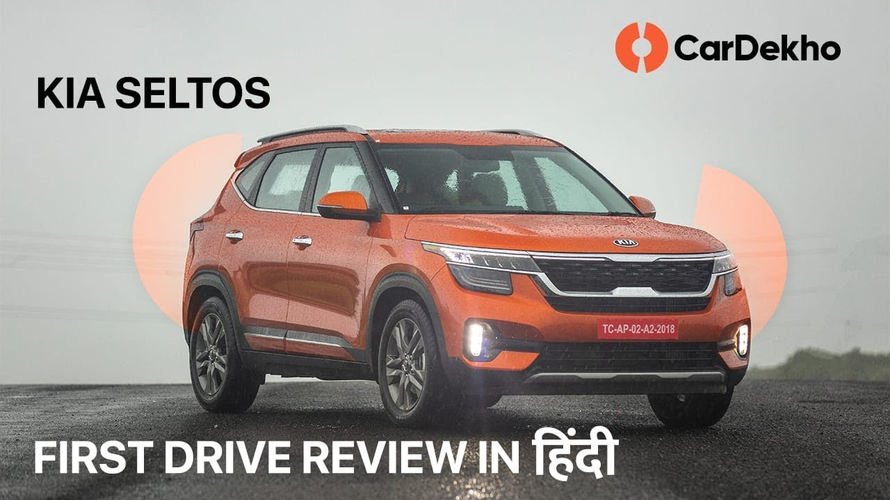 Kia Seltos Car Price Starts 9 89 Lakh Lakh In India Images Review Specs