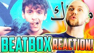 KING COBRA | Beatbox to World 2020 Wildcard BEATBOX REACTION!