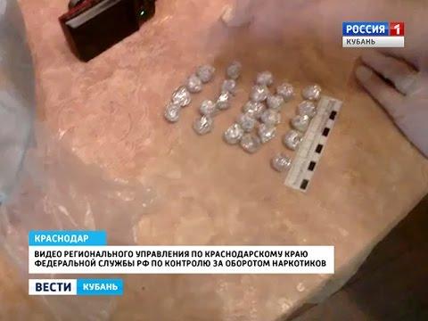 мужчина краснодара познакомится петербурженкои