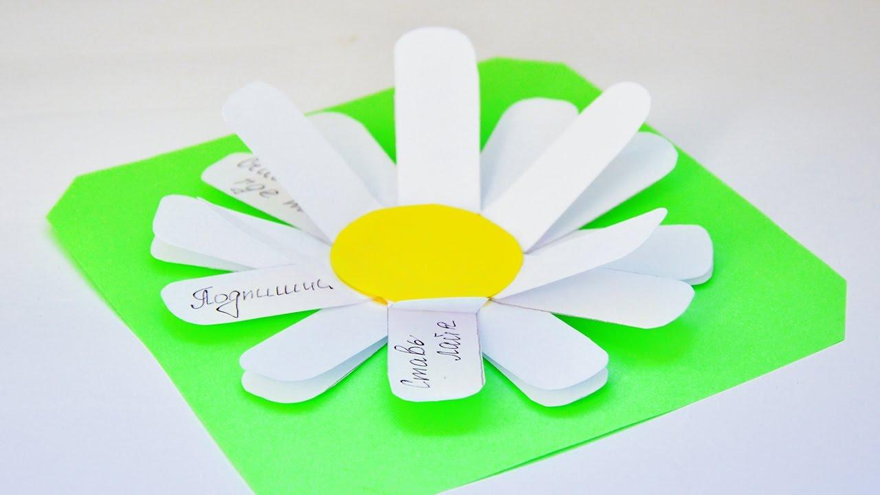 Цветок пожеланий своими руками из бумаги фото 522