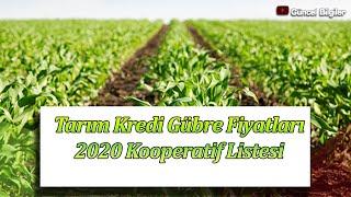 Tarım Kredi Gübre Fiyatları 2020 Kooperatif Listesi (Güncel)