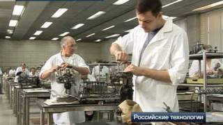Насос для сердца самолета. Pump for the Aircraft's Heart.(, 2010-04-05T08:49:42.000Z)
