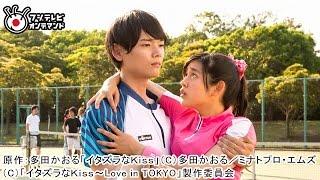 入江家を出た琴子は直樹をあきらめると決意。だが、意地でテニス部の厳...