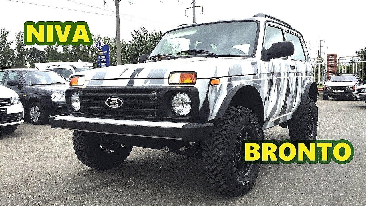 New LADA 4x4 Bronto russian SUV - YouTube