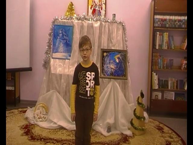 Изображение предпросмотра прочтения – ТимурДжафаров читает произведение «Я сочиняю песни» А.Л.Барто