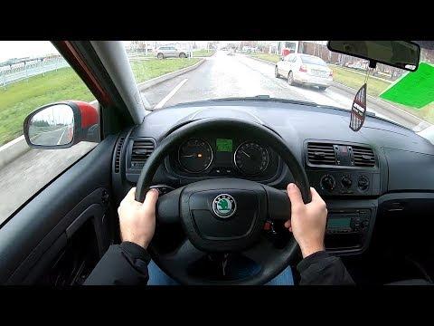 2012 Skoda Fabia 1.2L (70) POV TEST DRIVE