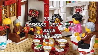 Hey Creative Bricksterz! Today, I'll be showing you guys the 2019 C...