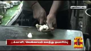 Story On Pudukkottai Special Egg Recipe (Muttai Mass) - Thanthi TV