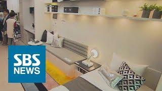 급증하는 1인 가구…약 7평 '초소형 아파트&#…