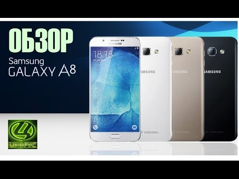 Обзор Samsung Galaxy A8 - Самый тонкий представитель Samsung Mobile (4K)