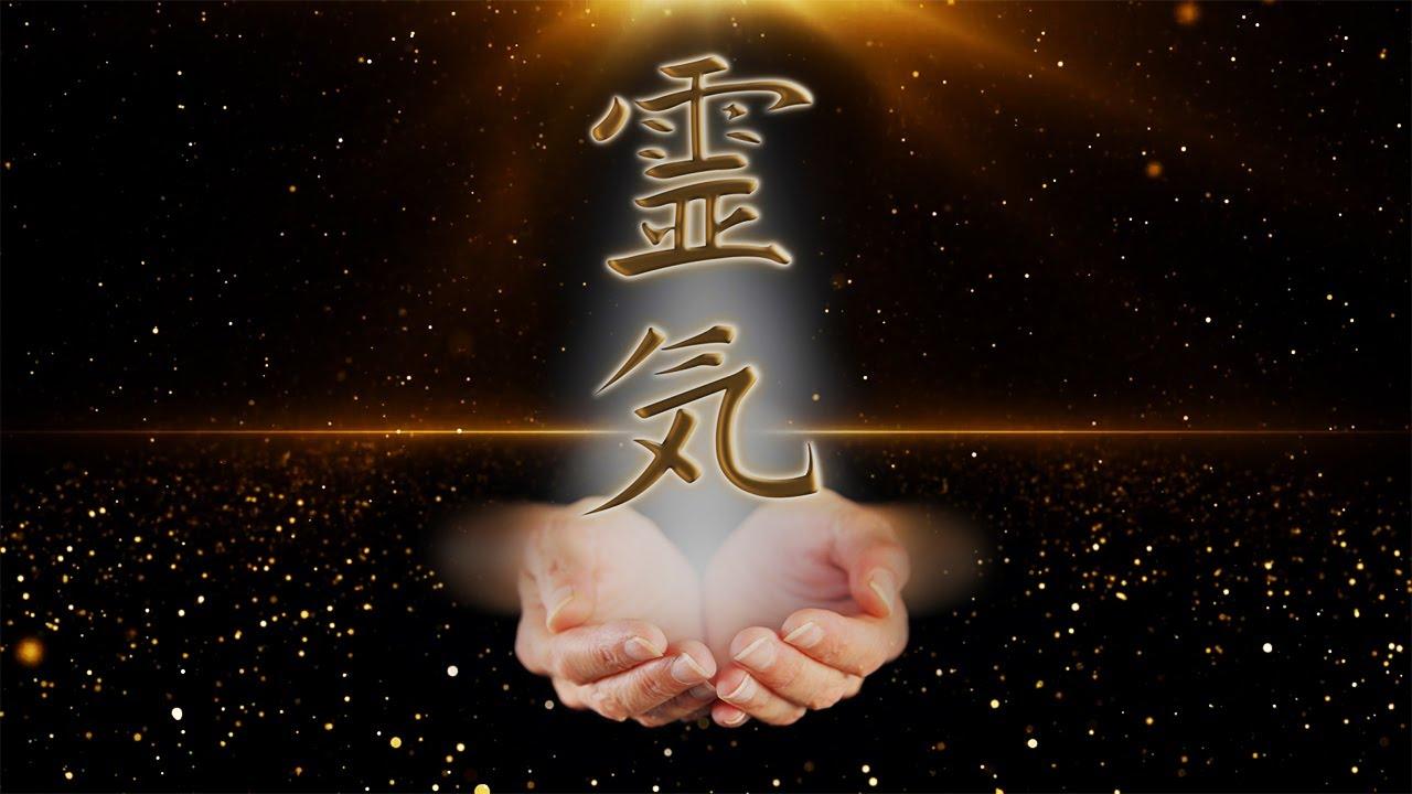 Reiki Music, Natural Energy, Healing at All Levels, Chakras Healing, Zen Meditation