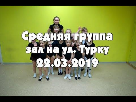 Художественная гимнастика на проспекте Большевиков СПб