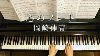 ELISE(アットエリーゼ)より ポケットモンスター サン アンド ムーン エ...