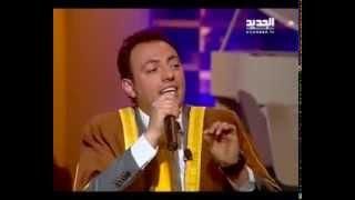 مصطفى هلال - نمرة الحب - بعدنا مع رابعة