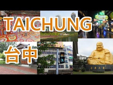 Travel to Taichung Taiwan | 台湾・台中旅行 | 台灣台中之旅