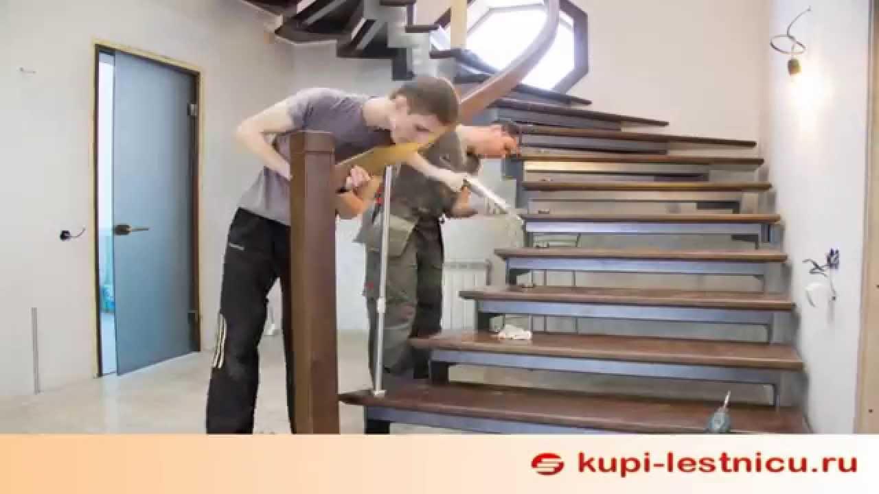 C3 Монолитные ступени, купить уличные ступени для лестницы ...