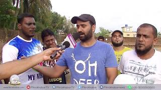 Will Mankal Vaidya  Win the Bhatkal Constituency Election 2018   Yes Or No - Public Opinion  