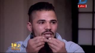 بالفيديو| نزيل بدار رعاية في الجيزة: