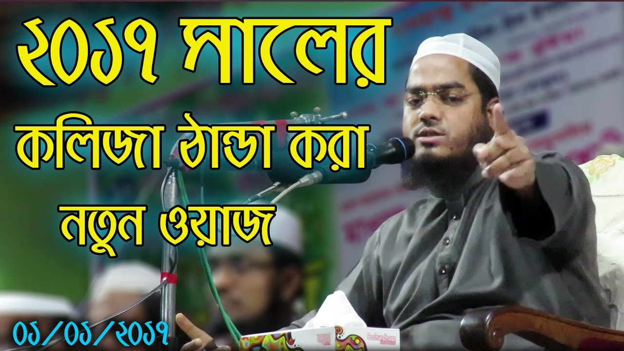 Export markets - Bangladesh