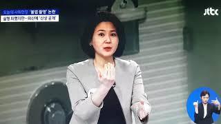 불법촬영스마트폰몰카 몰카찾는노하우 경찰 검찰 군 사정기…