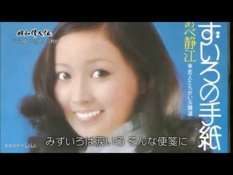 纪念作曲家 三木たかし Miki Takashi テレサ・テン- - YouTube