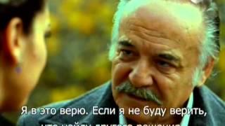 Карадай 90 серия (139). Русские субтитры