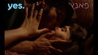 פאנץ' - מיכאל ושלי מתנשקים!